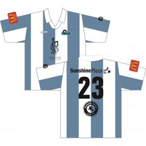 MFC Shirt