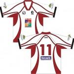 Whitsunday FC_White